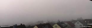 lohr-webcam-20-03-2014-07:30