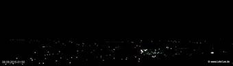 lohr-webcam-06-09-2015-01:50