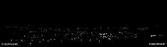 lohr-webcam-01-08-2016-22:20