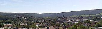 lohr-webcam-23-08-2016-13:40