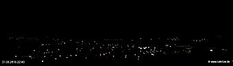 lohr-webcam-31-08-2016-22:40
