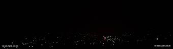 lohr-webcam-14-02-2016-00:00