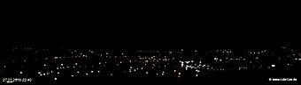 lohr-webcam-27-03-2016-22:10