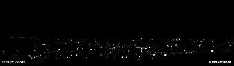 lohr-webcam-01-04-2017-02_40
