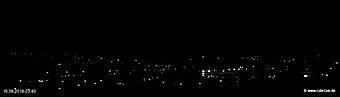 lohr-webcam-16-08-2018-23:40