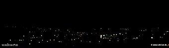 lohr-webcam-16-09-2018-01:00