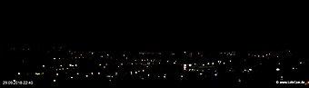 lohr-webcam-29-09-2018-22:40