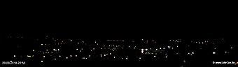 lohr-webcam-29-09-2018-22:50