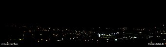 lohr-webcam-01-04-2019-23:40