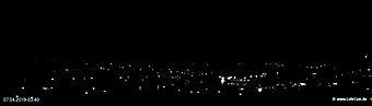 lohr-webcam-07-04-2019-03:40