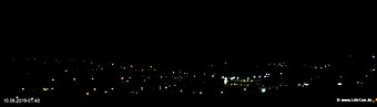 lohr-webcam-10-06-2019-01:40