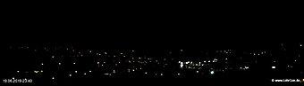 lohr-webcam-19-06-2019-23:40