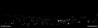 lohr-webcam-27-06-2019-03:40