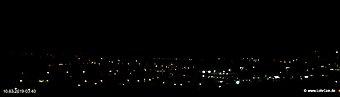 lohr-webcam-10-03-2019-03:40