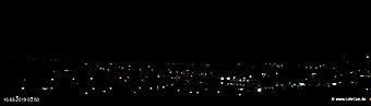 lohr-webcam-10-03-2019-03:50