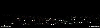 lohr-webcam-14-03-2019-01:40