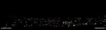 lohr-webcam-14-03-2019-03:40