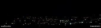 lohr-webcam-14-03-2019-04:50