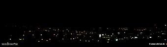 lohr-webcam-18-03-2019-01:50