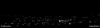 lohr-webcam-15-09-2019-21:40