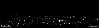 lohr-webcam-03-04-2021-22:50